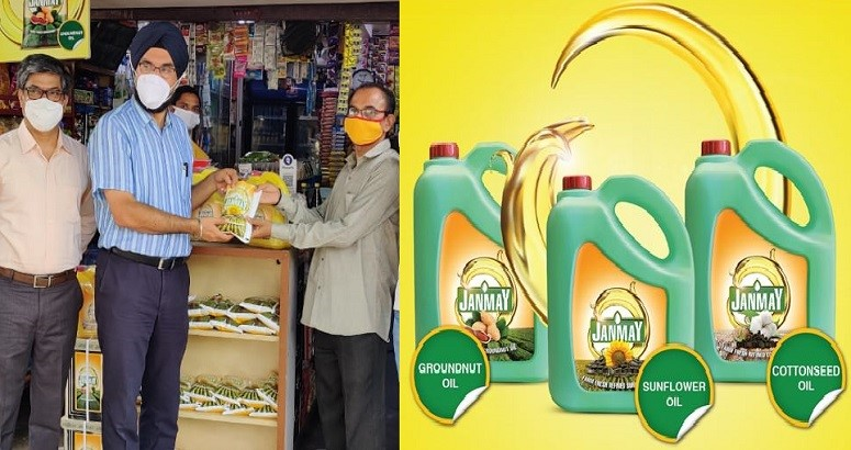 janmay-oil-amul-india-casereads